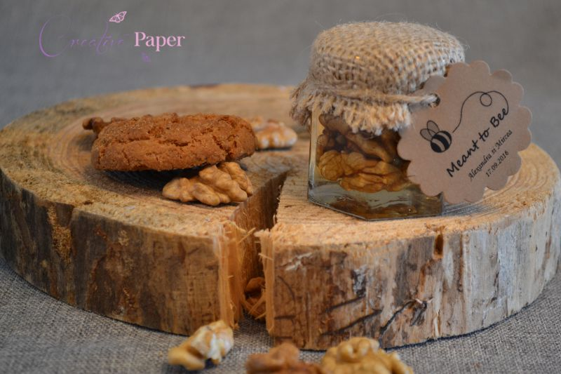 Borcanel Miere si Nuci Sweet Bee