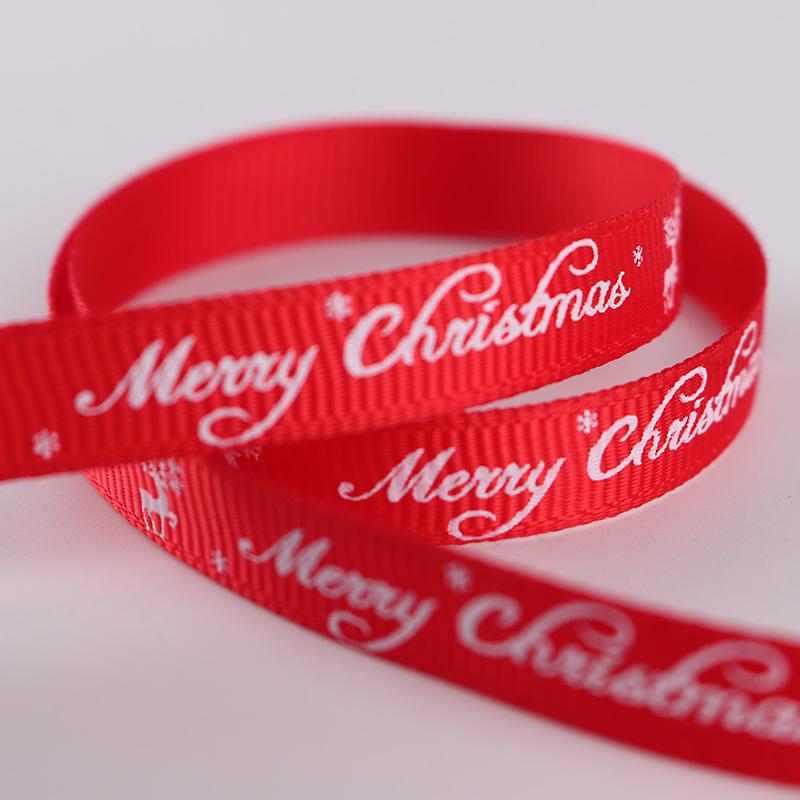 Panglica Craciun Ripsata Merry Christmas 10mm